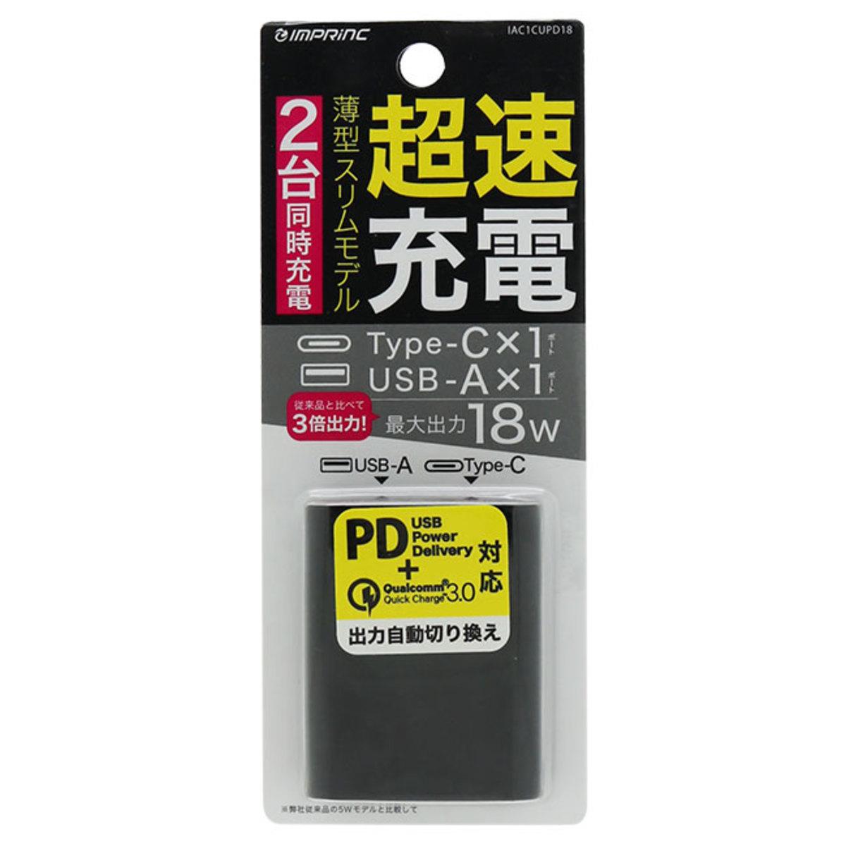 PD対応Type-C/1USBポート平型AC充電器18W